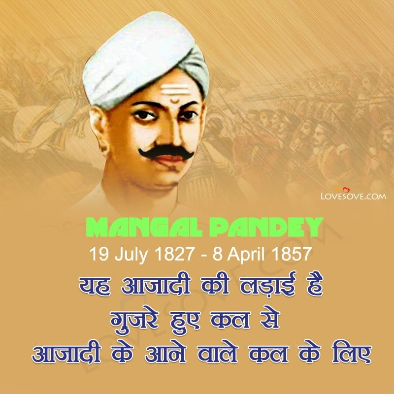 Mangal Pandey, Mangal Pandey The Rising, Mangal Pandey Rising, The Rising Ballad Of Mangal Pandey, Who Was Mangal Pandey, Mangal Pandey Images, Mangal Pandey Cartoon, Mangal Pandey Contribution, Mangal Pandey Famous Slogan, Freedom Fighters Of India Mangal Pandey, Mangal Pandey Picture, Mangal Pandey Wallpaper, Mangal Pandey Dialogue, Mangal Pandey Essay In Hindi, Mangal Pandey Slogan In Hindi, Mangal Pandey The Rising Mangal Mangal Agni, Mangal Pandey Died, Mangal Pandey Date Of Birth, Information About Mangal Pandey, Mangal Pandey Information In Hindi, Mangal Pandey Family, Mangal Pandey Slogan, Mangal Pandey Birthday, Mangal Pandey Biography, Mangal Pandey Original Photo, Quotes Of Mangal Pandey, Mangal Pandey In Hindi, When Was Mangal Pandey Born,