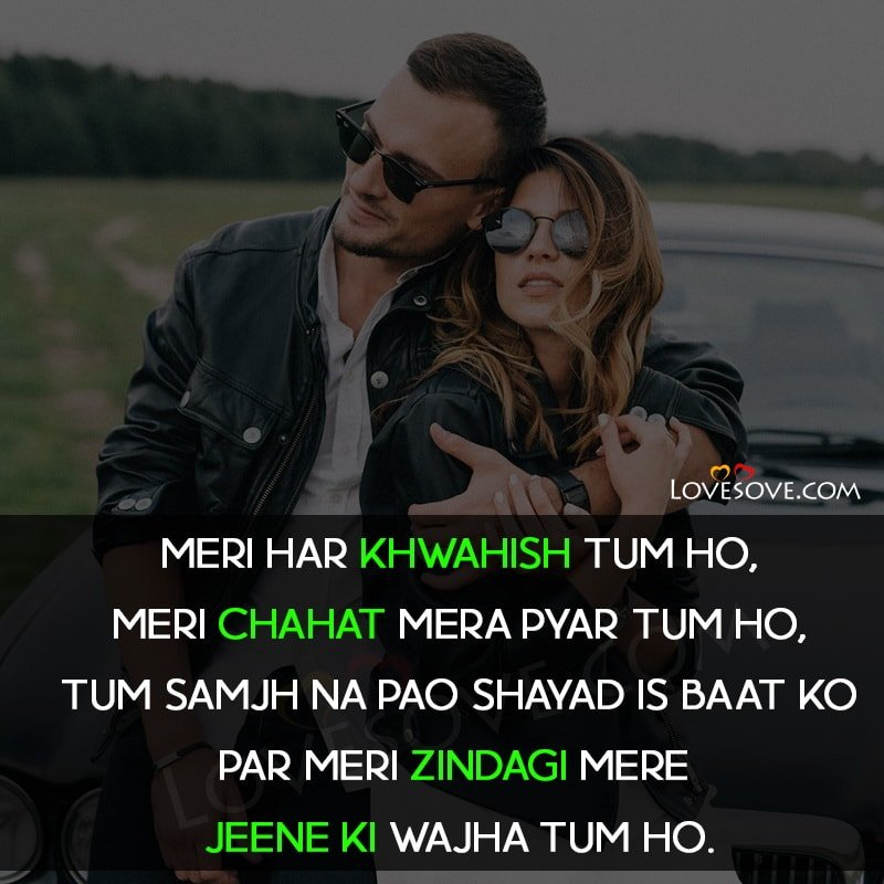 crush shayari, love crush shayari, crush shayari in hindi, crush shayari hindi, dear crush shayari, school life crush shayari, for crush shayari, girl crush shayari, crush shayari in english, crush shayari status,
