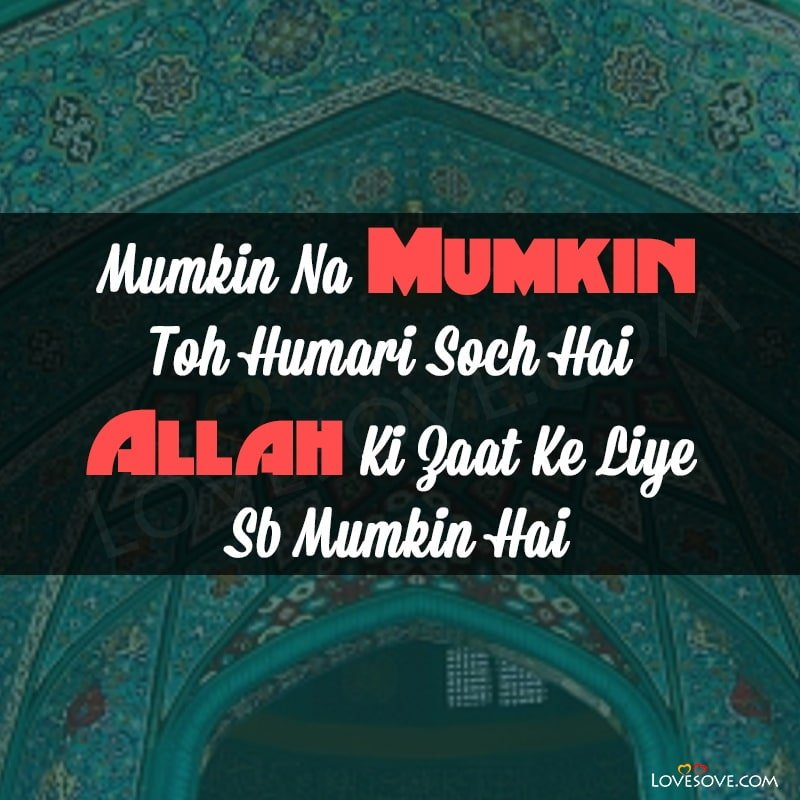 Allah status, Insha allah status, Allah status images, Allah status for whatsapp in hindi, Believe in allah status, Allah status in hindi, Allah status in urdu, Allah status video, Allah status hindi Allah status in english, Allah status for whatsapp, Ya allah status, Shukran allah status, Best allah status, Rasool allah status, Pray to allah status, About allah status,