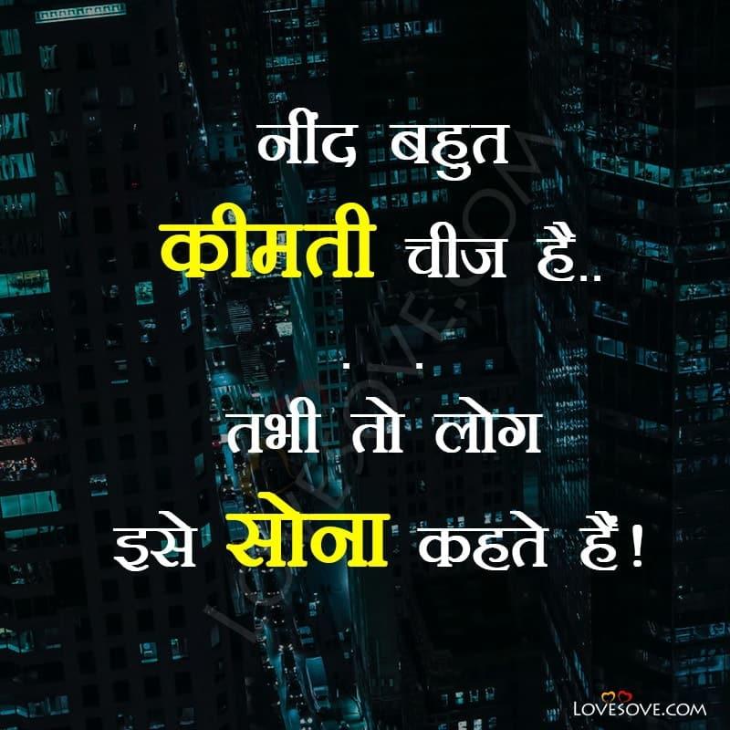 Pati Patni Ke Jhagde Jokes, Pati Patni Comedy Jokes In Hindi, Pati Patni Jokes Comedy, Pati Patni Khatarnak Jokes, Pati Patni Gande Jokes Image, Pati Patni Jokes In Hindi Pic, Pati Patni Aur Bache Joke