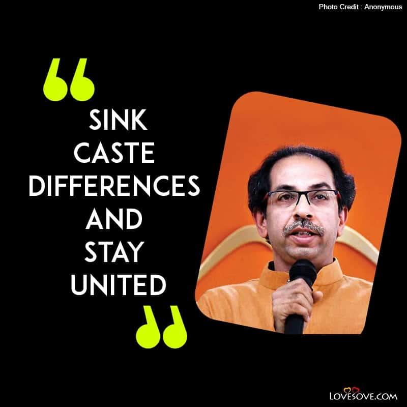 Uddhav Thackeray Best Quotes, Best Uddhav Thackeray Quotes, Best Uddhav Thackeray Status, Birthday Uddhav Thackeray, Birthday Of Uddhav Thackeray,