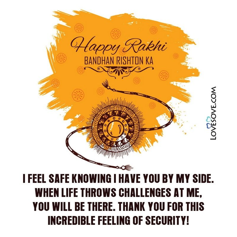 Quotes For Rakhi, Rakhi Brother Quotes, Quotes On Rakhi, Rakhi Quotes, Quotes About Rakhi,
