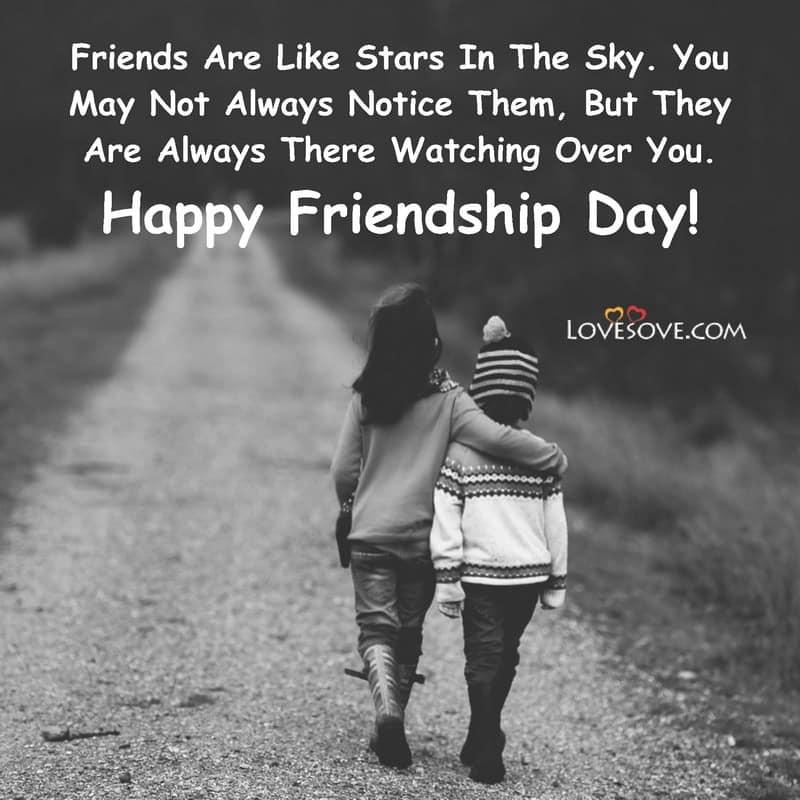 Happy Friendship Day Unique Quotes, Friendship Day Quotes Hd Wallpaper, Friendship Day Deep Quotes, Friendship Day Quotes Short, Friendship Day Quotes Messages, Friendship Day Images And Quotes,