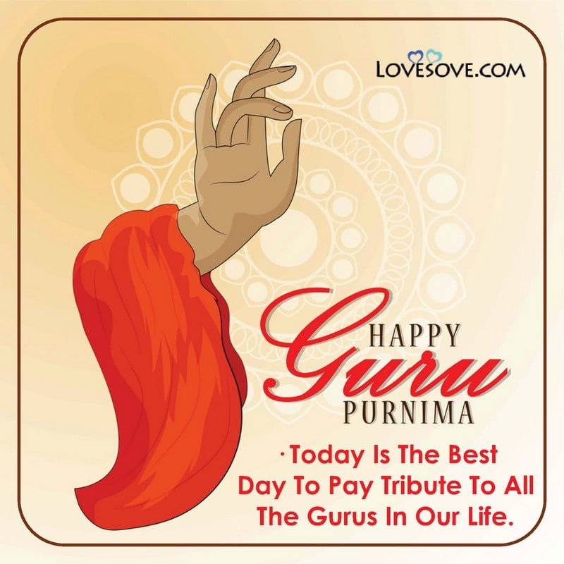 Guru Purnima Quotes, Guru Purnima Status Wishes, Guru Purnima Wishes