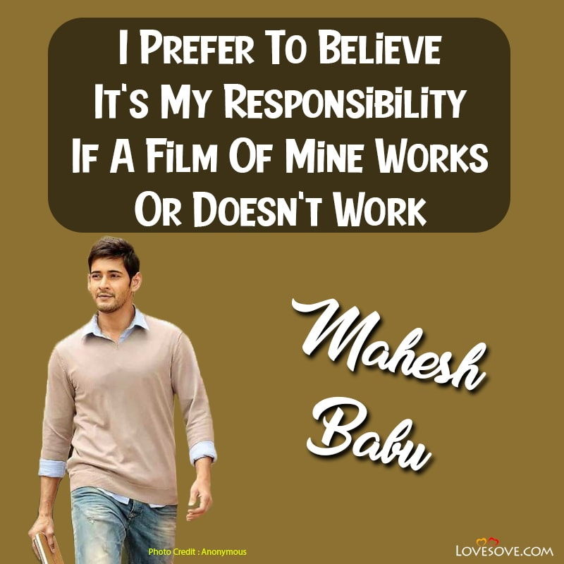 महेश बाबू, महेश बाबू फोटो, महेश बाबू Photos, महेश बाबू Hd Wallpapers,