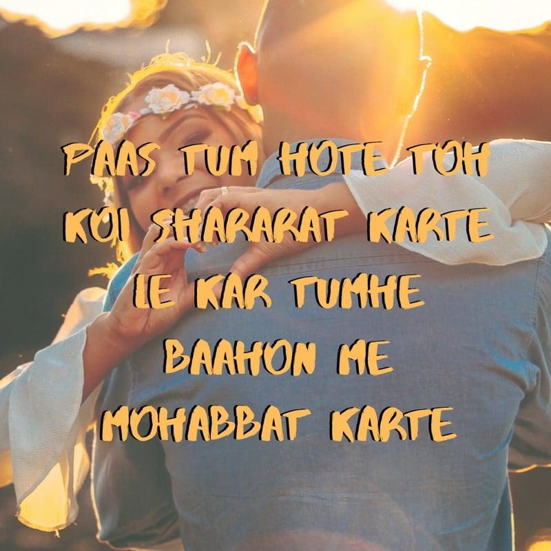 Mohabbat shayari, mohabbat status, mohabbat shayari 2 lines, mohabbat shayari in hindi, mohabbat shayari hindi, ishq mohabbat shayari,