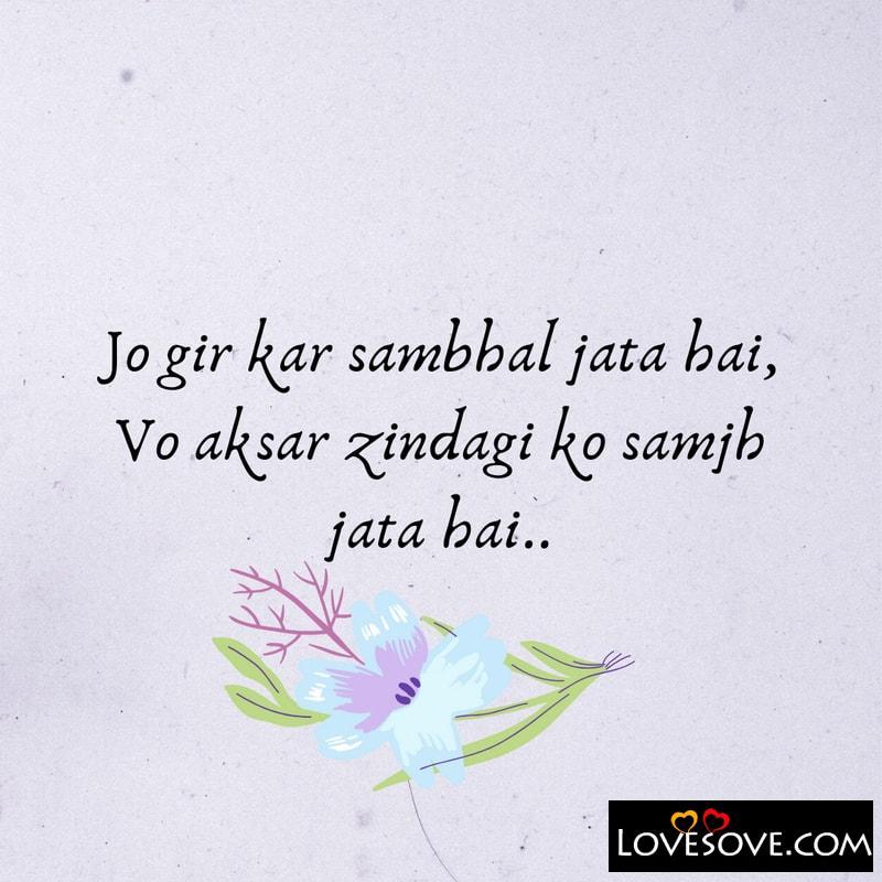very sad 2 line shayari, bharosa shayari 2 lines, heart touching shayari in hindi 2 lines,