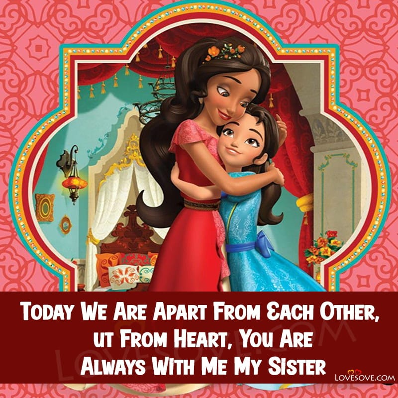 My Best Sister Quotes, Best Brother And Sister Quotes, Best Quotes About Sister, Best Little Sister Quotes,
