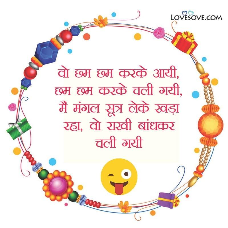 , , best funny raksha bandhan status lovesove