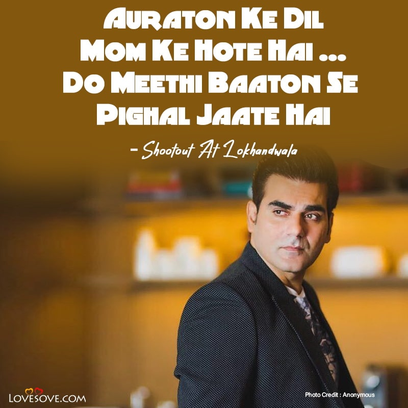 Arbaaz Khan Best Dialogues, Dialogues On Arbaaz Khan, Arbaaz Khan Movie Dialogues, Arbaaz Khan Motivational Dialogues,