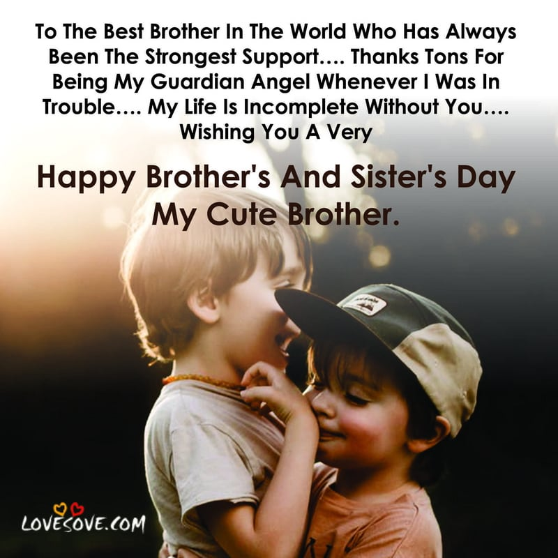 Brothers And Sisters Day, National Brothers And Sisters Day, Happy Brothers And Sisters Day, Brothers And Sisters Day Wishes, Brothers And Sisters Day Images, Brothers And Sisters Day Quotes,