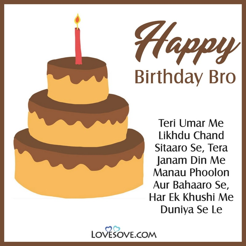 Happy Birthday Brother Quotes, Happy Birthday For Brother Quotes, Happy Birthday Brother Wishes, Happy Birthday Brother Message, Happy Birthday Brother From Sister, Happy Birthday Brother Card, Happy Birthday Brother To Sister, Brother Birthday Wishes,