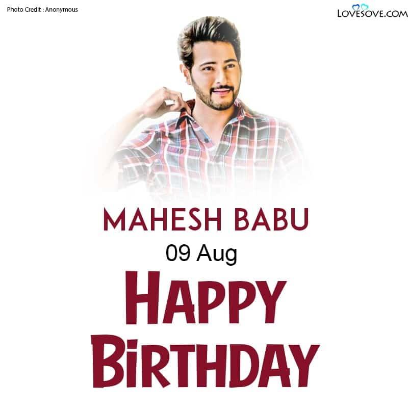 Superstar Mahesh Babu Whatsapp Status, Mahesh Babu Status, Mahesh Babu Status Hindi, Mahesh Babu Status Photos, Mahesh Babu Quotes, Mahesh Babu Inspirational Quotes,