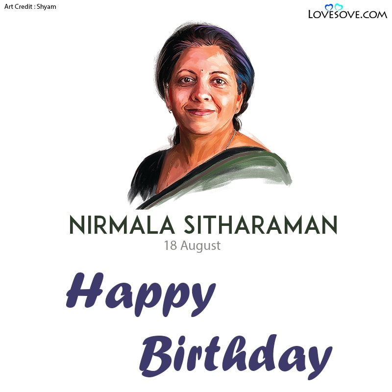 निर्मला सीतारमण, Nirmala Sitharaman Birthday Wishes, Happy Birthday Nirmala Sitharaman, Birthday Wishes For Nirmala Sitharaman