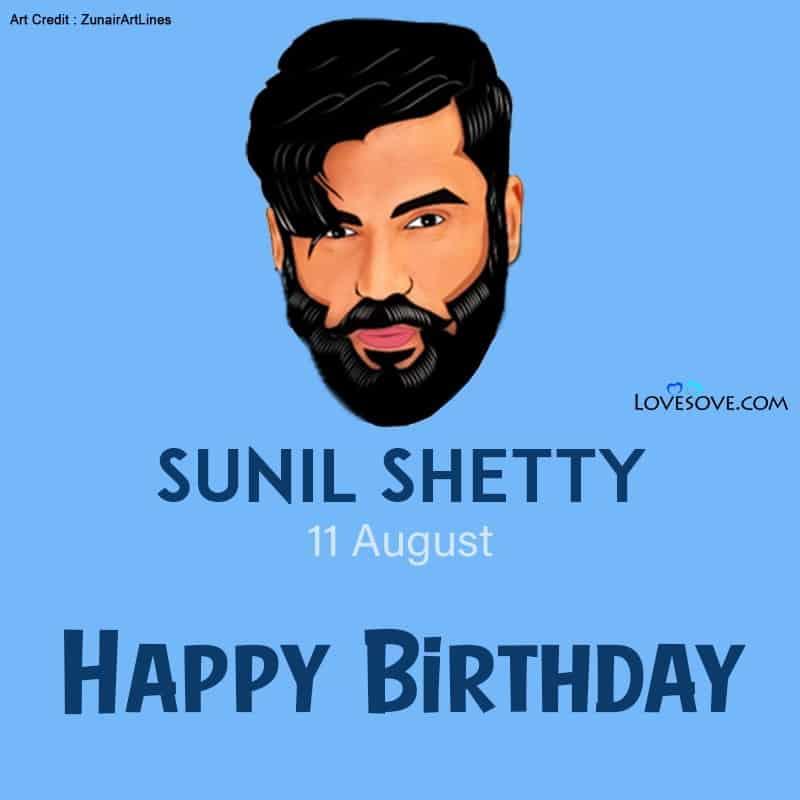 Sunil Shetty Quotes, Sunil Shetty Status, Sunil Shetty, Sunil Shetty Picture,