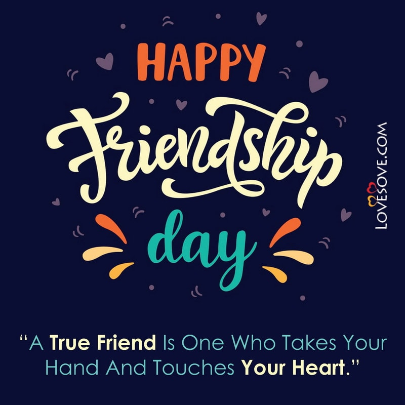 Happy Friendship Day Images And Wishes, Happy Friendship Day Small Wishes, Happy Friendship Day Wishes Funny, Happy Friendship Day Picture Wishes, Happy Friendship Day Crazy Wishes,