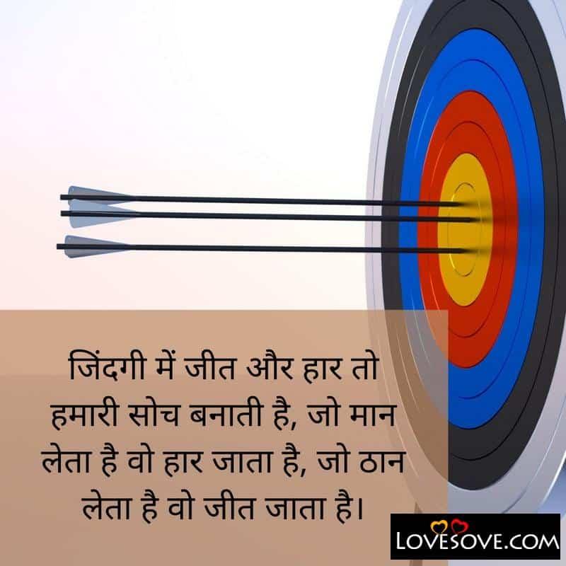 Latest Zindagi Shayari Deep Best Life Quotes Whatsapp Life Status Šajā grāmatā jūs varat izlasīt dažas lielas glabāšana, gurudev rabindranats tagore hindu, ir šādi zindagi shayari deep best life quotes