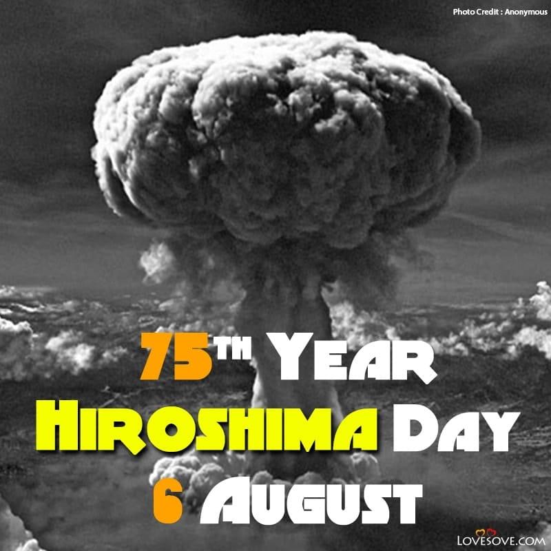 Hiroshima Day, Hiroshima Bomb Day, Hiroshima Day Messages, Hiroshima Day Slogans In English, Hiroshima Day Images, Hiroshima Day Pictures,