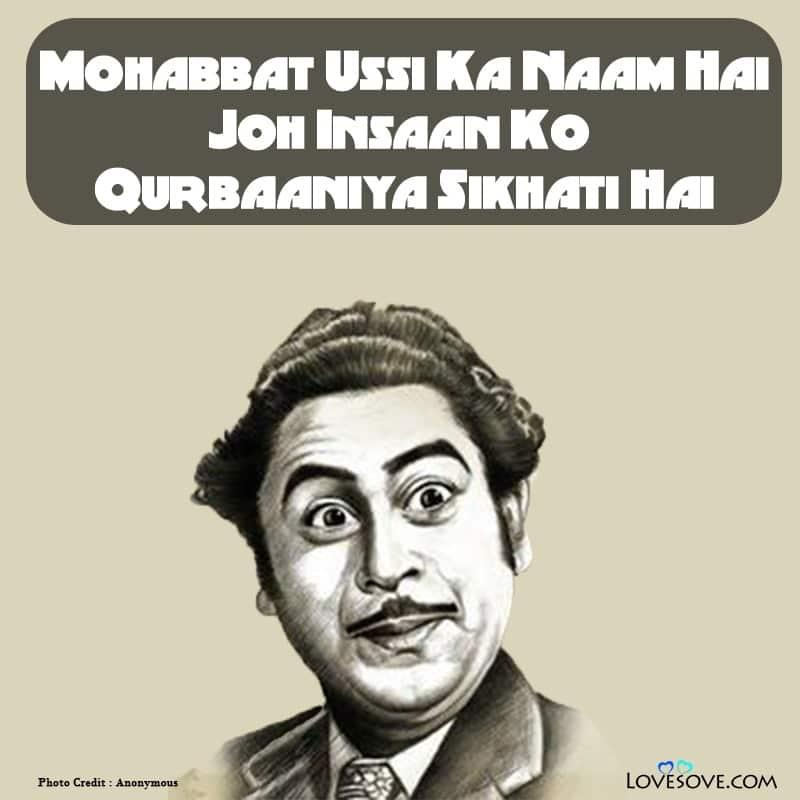 किशोर कुमार, किशोर कुमार हिट्स, किशोर कुमार की यादें