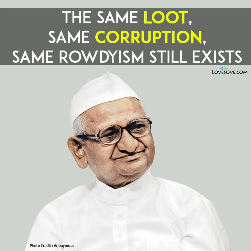 अन्ना हजारे के अनमोल विचार, Anna Hazare Quotes, Anna Hazare Lines, Anna Hazare Status, अन्ना हजारे के विचार, अन्ना हजारे,