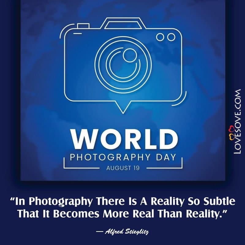 World Photography Day, Caption For World Photography Day, World Photography Day Photos, World Photography Day Hd Images, World Photography Day Best Photos,