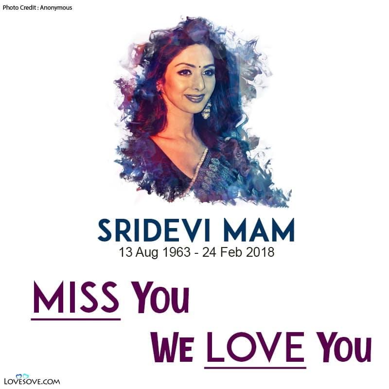 श्रीदेवी, Sridevi Quotes, Quotes On Sridevi, Quotes About Sridevi,