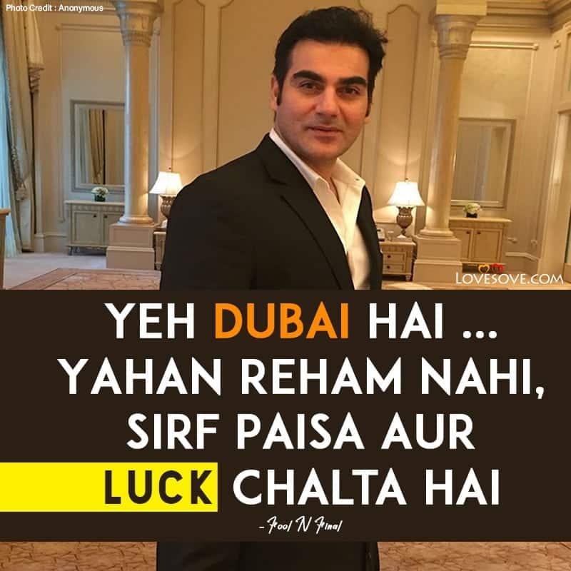 Happy Birthday Arbaaz Khan, Arbaaz Khan Happy Birthday, सुनील ग्रोवर कोट्स, Arbaaz Khan Dialogues,