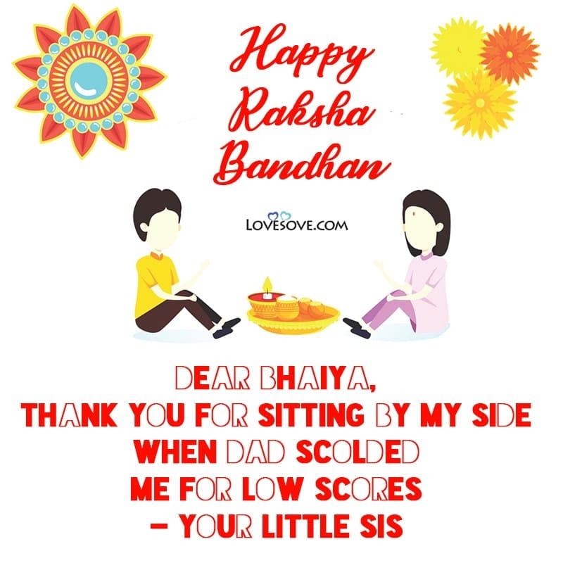 Sad Raksha Bandhan Messages, Missing You Lines On Rakhi For Brother-Sister, RakshaBandhan Sad Shayari Images, Miss You Sister, Missing You Lines For Rakhi For Brother-Sister, Raksha Bandhan Sad Shayari Images