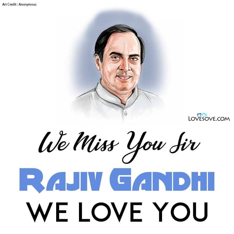 Rajiv Gandhi Status,  श्री राजीव गांधी,  स्वर्गीय श्री राजीव गांधी,  राजीव गांधी,  राजीव गांधी Quotes,  राजीव गांधी Photos,