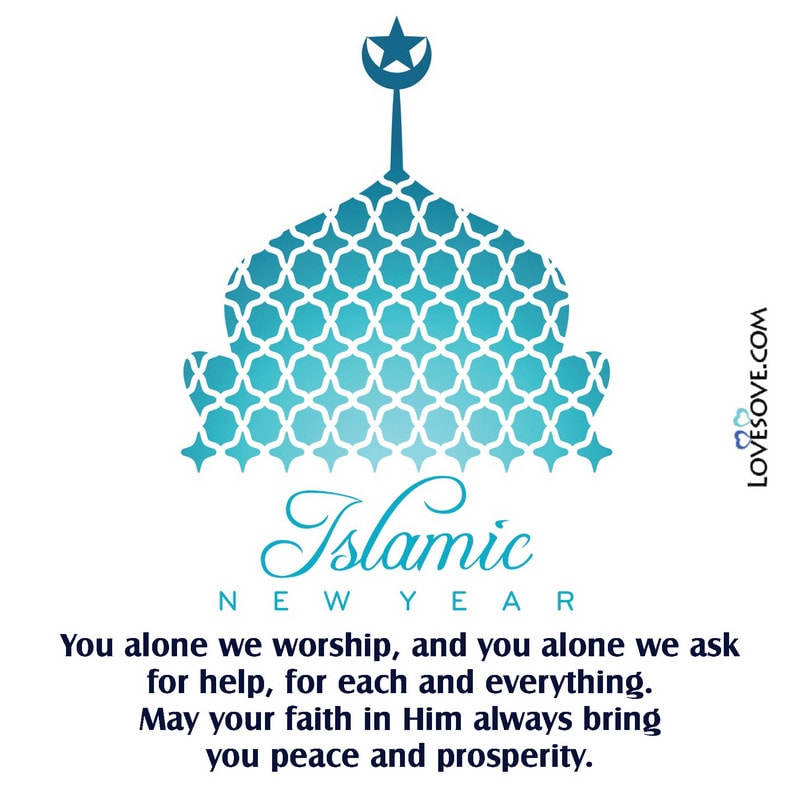 Happy Islamic New Year Quotes Status Wishes Messages