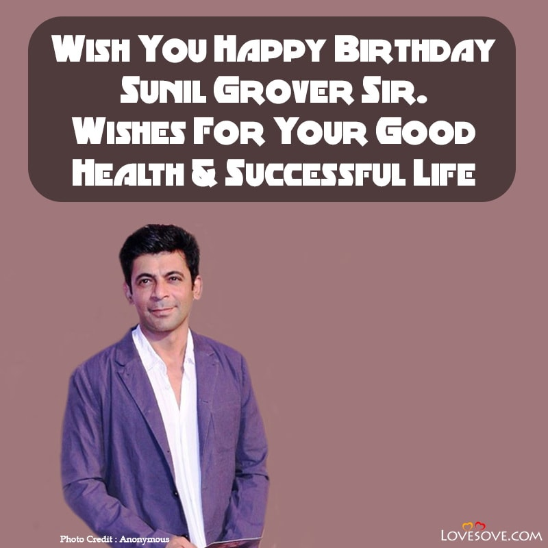 Sunil Grover Birthday Wishes, सुनील ग्रोवर हिन्दी फिल्म डायलॉग, सुनील ग्रोवर जन्मदिन, Birthday Of Sunil Grover, Sunil Grover Birthday, Happy Birthday Sunil Grover, Sunil Grover Happy Birthday