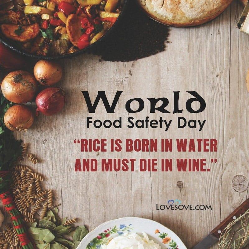 विश्व खाद्य सुरक्षा दिवस इमेज, विश्व खाद्य सुरक्षा दिवस, विश्व खाद्य सुरक्षा दिवस Quotes, विश्व खाद्य सुरक्षा दिवस Pic, विश्व खाद्य सुरक्षा दिवस Image, विश्व खाद्य सुरक्षा दिवस 7 जून, विश्व खाद्य सुरक्षा दिवस फोटो,