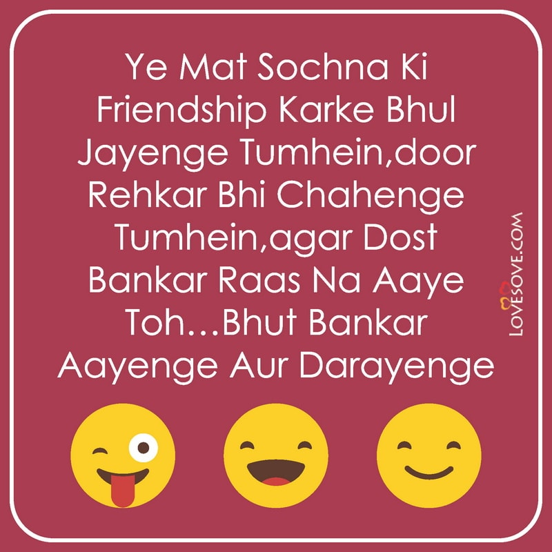 Funny Friendship Status Images Funny Dosti Messages It is a compilation of my top. funny friendship status images funny