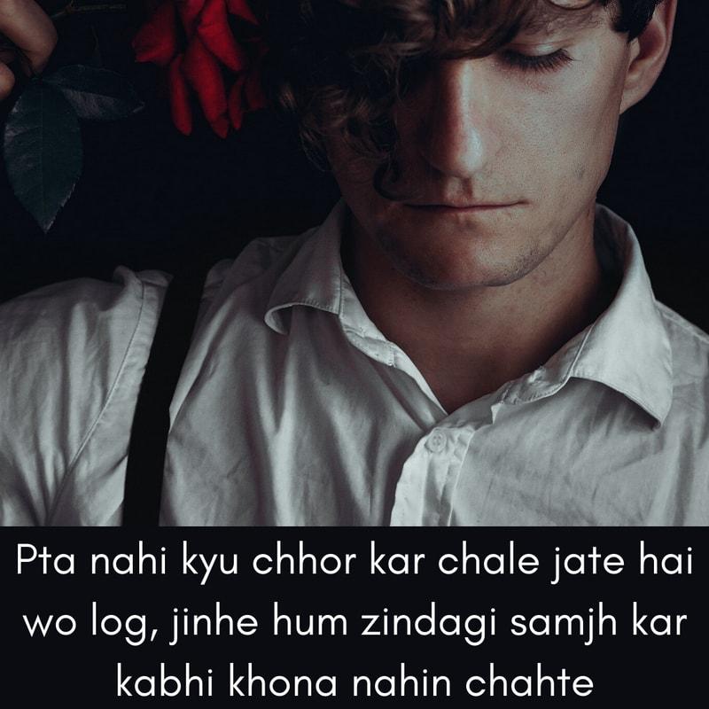 dard shayari status, dard shayri, dard bhari bewafa shayari, 2 line dard shayari, dard love shayari, dard status in hindi, dard shayari in hindi,