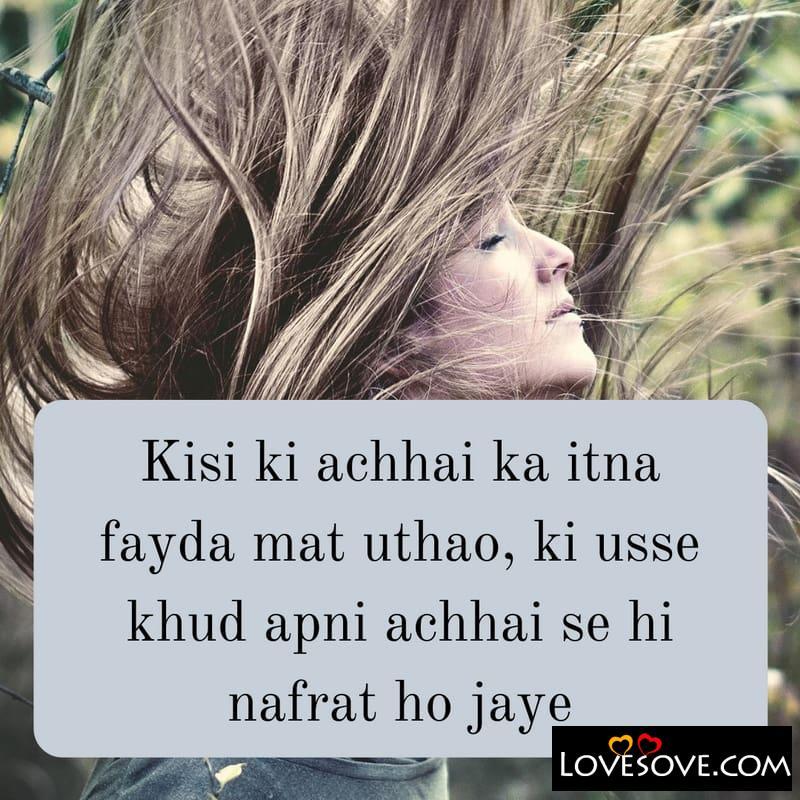 dard bhari status, Dard status, dard bhari shayari status, Dard shayri, dard status in hindi 2 line, dard shayri in hindi, dard bhari shayari wallpaper, dard bhare quotes, dard e dil shayari, dard wallpaper,