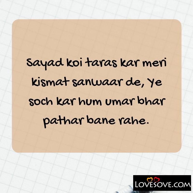 2 Line Sad Shayari for Girlfriend, 2 line miss u shayarifor Love,