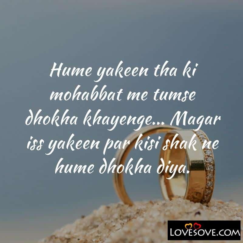 ishq mohabbat shayari, humne jo ki thi mohabbat aaj bhi hai, mohabbat bhari shayari in hindi, mohabbat bhari shayari hindi me, mohabbat shayari sms, humne jo ki thi mohabbat, mohabbat quotes,
