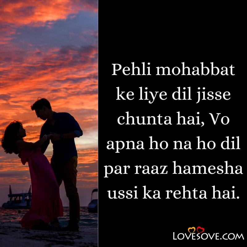 mohabbat romantic shayari, humne jo ki thi mohabbat shayari in hindi, mohabbat ishq shayari, sad mohabbat status, 2 line mohabbat shayari, mohabbat shayari with picture, mohabbat hindi shayari, mohabbat status two line,