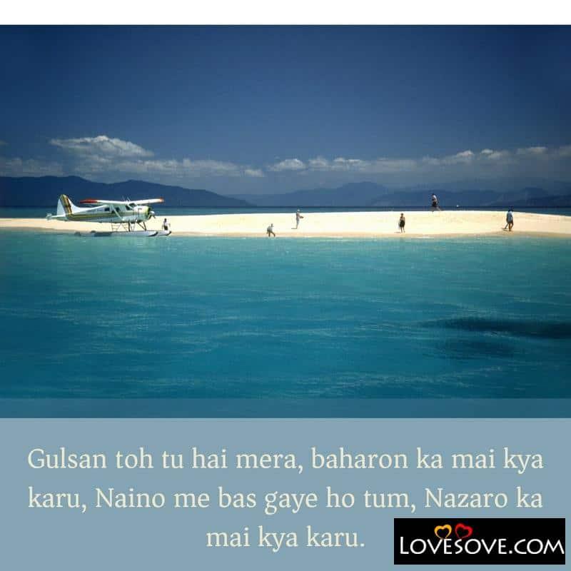 2 Line Sad Shayari for Girlfriend, 2 line miss u shayarifor Love, 2 line cute shayari, two line thought in hindi