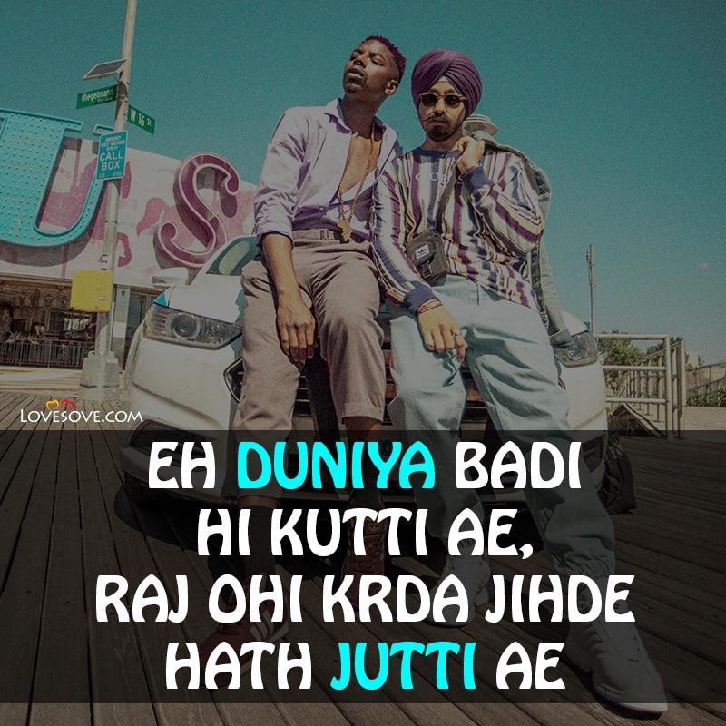 Punjabi Attitude Quotes For Boys Punjabi Attitude Quotes In English Punjabi Attitude Quotes Images Punjabi Attitude Quotes For Facebook, Punjabi Attitude Quotes For Instagram, Punjabi Boys Attitude Quotes,