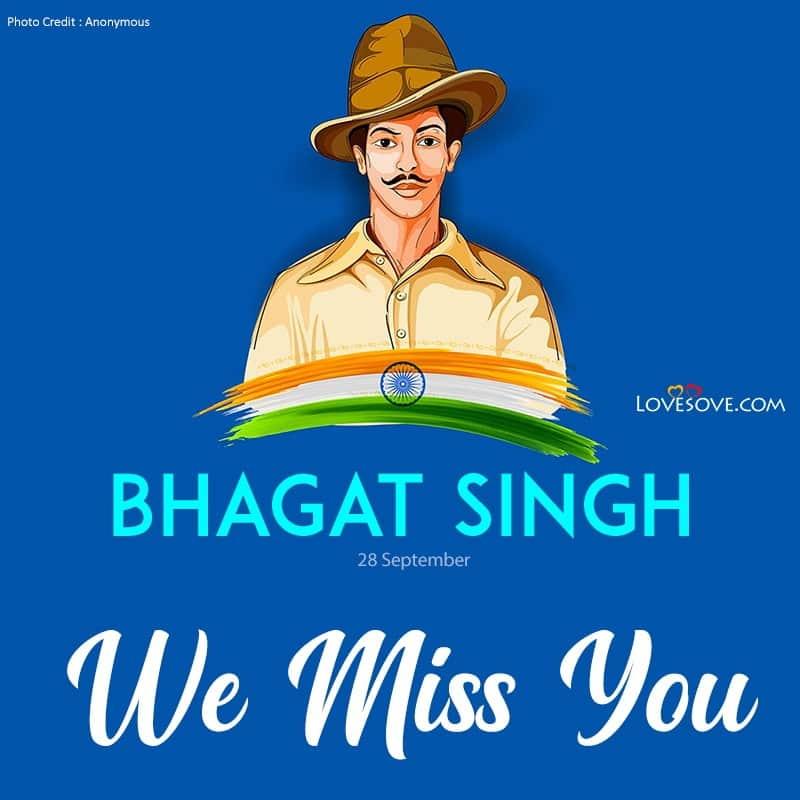 Bhagat Singh, Bhagat Singh Photo, Bhagat Singh Hd Images, Bhagat Singh Image Hd, Bhagat Singh Photo Hd, Bhagat Singh Quotes Images In Hindi, Bhagat Singh Ki Picture, Bhagat Singh Quotes, Quotes By Bhagat Singh, Quotes By Bhagat Singh In Hindi,