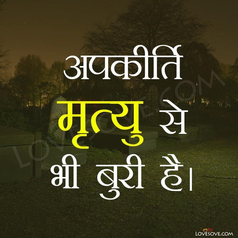 Bhagwat Geeta Quotes, Bhagavad Gita Quotes, Bhagavad Gita Quotes On Love, Bhagavad Gita Quotes On Life, Bhagavad Gita Quotes On Death, Bhagavad Gita Quotes About Life, Bhagavad Gita Best Quotes,