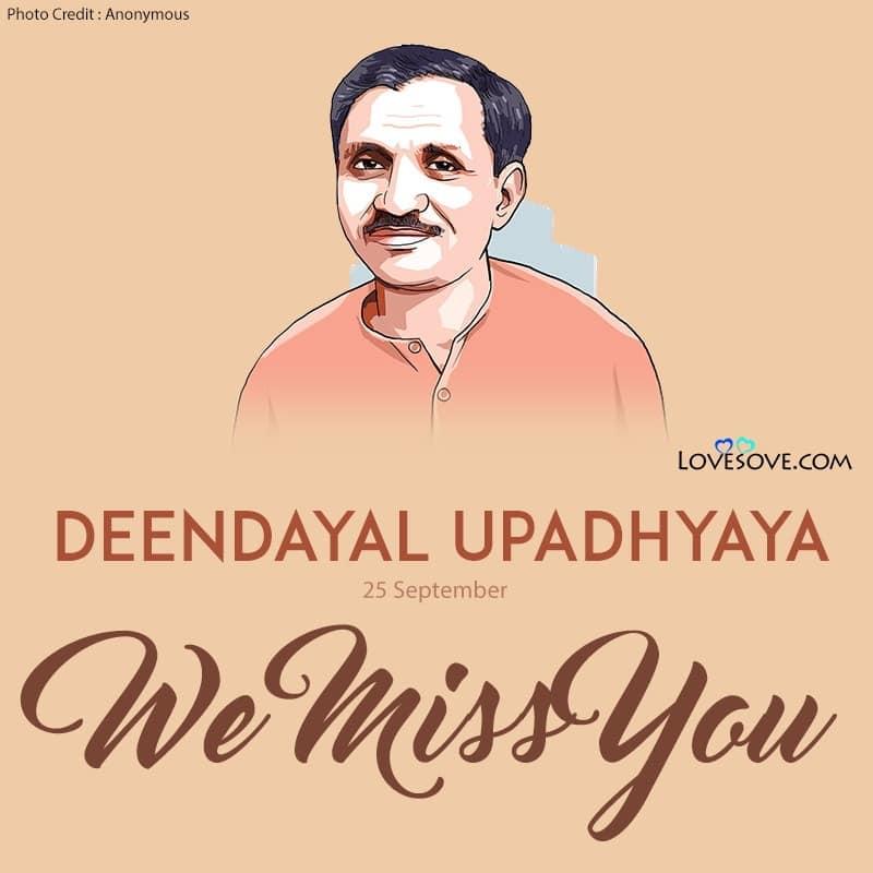 Deendayal Upadhyaya, Pandit Deendayal Upadhyaya, Deen Dayal Upadhyay History In Hindi, Deendayal Upadhyaya Pictures, Deendayal Upadhyaya Status,