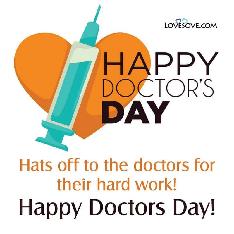 Happy Doctors Day, Happy Doctors Day Images, Happy Doctors Day Greetings Images, Happy Doctors Day Inspirational Quotes, Happy Doctors Day Quotes, Thank You Happy Doctors Day Quotes,