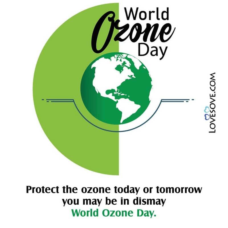 World Ozone Day Quotes, World Ozone Day Images, World Ozone Day, World Ozone Day Poster, Poster On World Ozone Day, Images Of World Ozone Day, World Ozone Day Facts, World Ozone Day Pictures, About World Ozone Day, World Ozone Day 16 September,