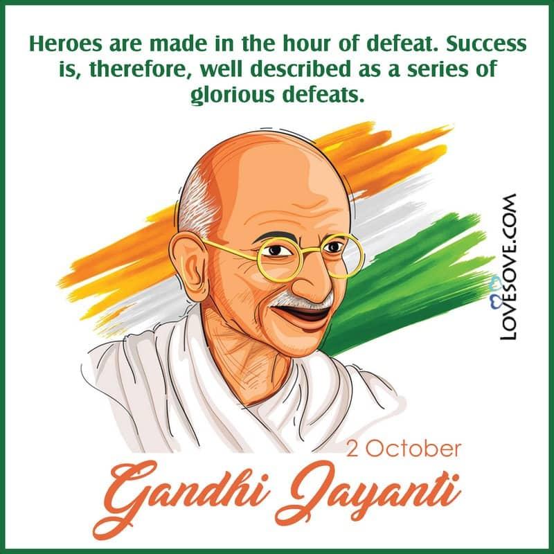 Gandhi Jayanti Status, Mahatma Gandhi Jayanti Status, Gandhi Jayanti Status In Hindi, Gandhi Jayanti Status In English, Gandhi Jayanti Whatsapp Status, Gandhi Jayanti Special Status,