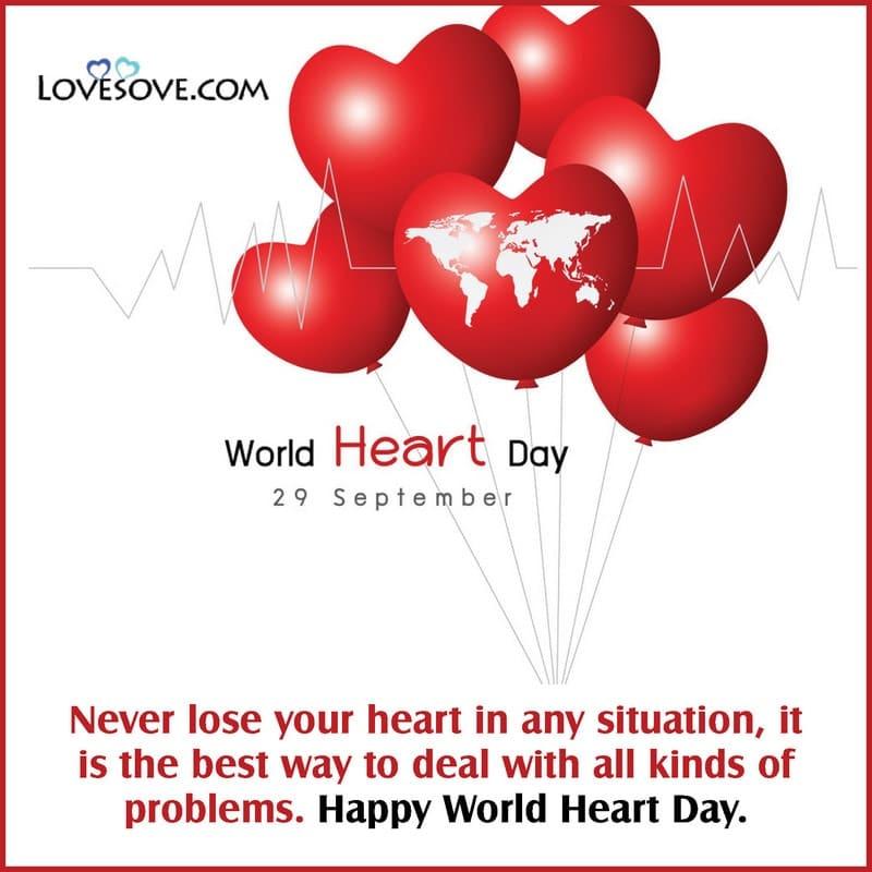 World Heart Day, World Heart Day Slogan, World Heart Day Greetings Images, World Heart Day Best Images, World Heart Day Wish Sms, World Heart Day 2020 Images, World Heart Day Greeting Card,
