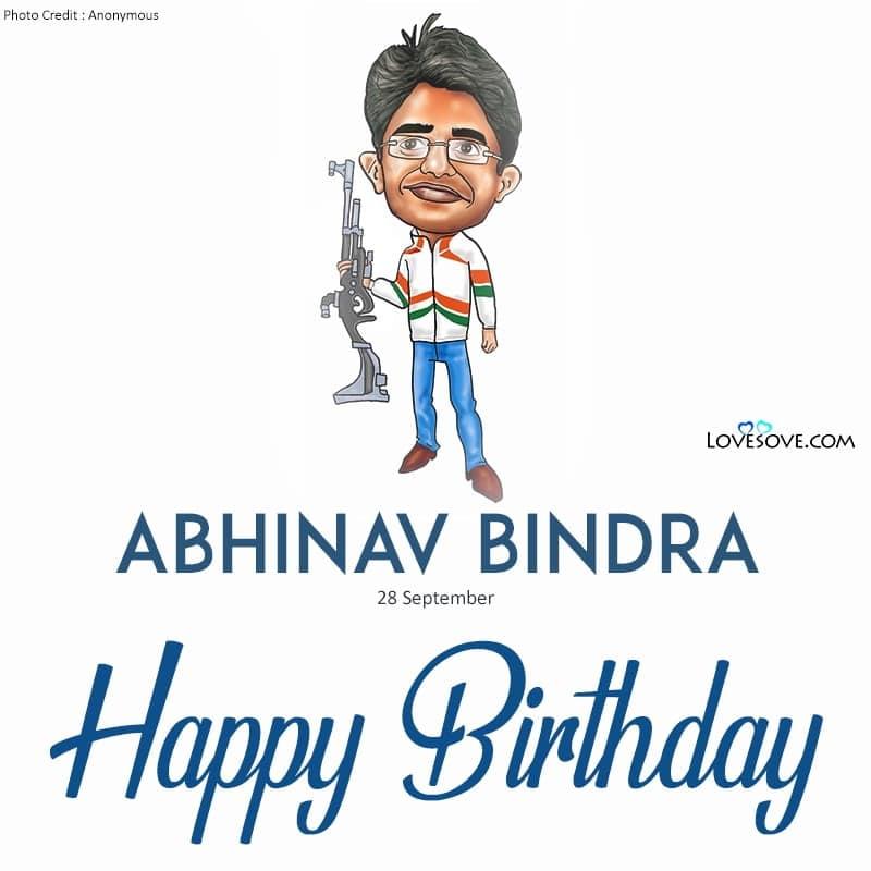 Abhinav Bindra Birthday Wishes, Happy Birthday Abhinav Bindra, Birthday Wishes For Abhinav Bindra,