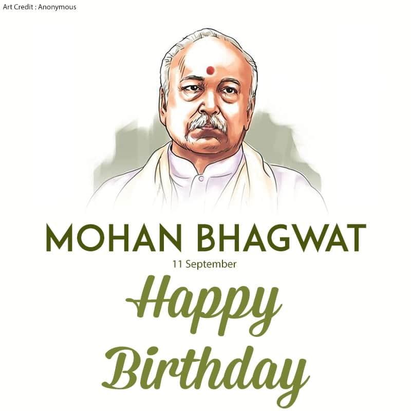 Mohan Bhagwat Birthday Wishes, Happy Birthday Mohan Bhagwat, Birthday Wishes For Mohan Bhagwat,