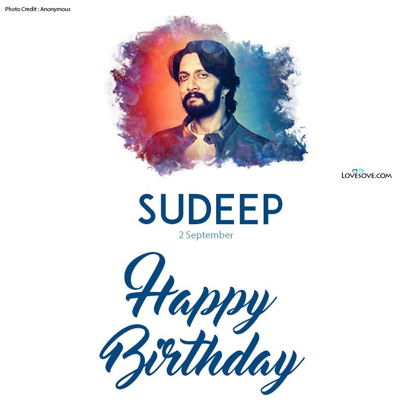 Quotes Of Sudeep, Sudeep Thought, सुदीप, Sudeep Birthday Wishes, Happy Birthday Sudeep, Birthday Wishes For Sudeep,